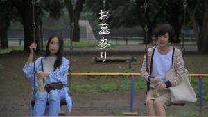 映画『お墓参り』(2016年)